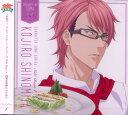 CD 『食戟のソーマ』キャラクターソングシリーズ Side Boys 1 四宮小次郎 (CV.中村悠一)[エイベックス]《取り寄せ※暫定》