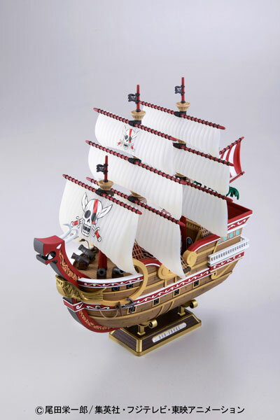 本格帆船プラモシリーズ ONE PIECE レッド・フォース号 プラモデル(再販)[バンダイ]《07月予約》