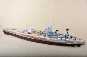 1/200 イギリス海軍戦艦 HMS ロドニー プラモデル[トランペッターモデル]【同梱不可】【送料無...