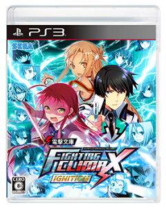 PS3 電撃文庫 FIGHTING CLIMAX IGNITION(初回封入特典:オリジナルカスタムテーマ 付)[セガゲー...