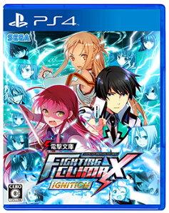 PS4 電撃文庫 FIGHTING CLIMAX IGNITION(初回封入特典:オリジナルカスタムテーマ 付)[セガゲー...