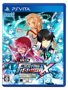 PS Vita 電撃文庫 FIGHTING CLIMAX IGNITION(初回封入特典:オリジナルカスタムテーマ 付)[セガ...