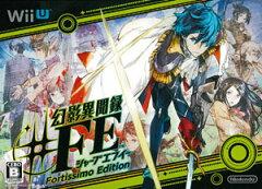 Wii U 幻影異聞録♯FE Fortissimo Edition[任天堂]【送料無料】《12月予約》