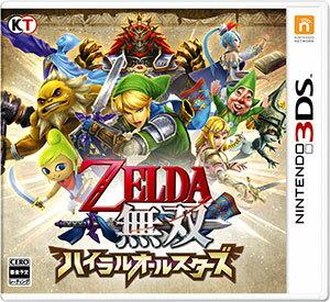 3DS ゼルダ無双 ハイラルオールスターズ (初回封入特典:オリジナルテーマダウンロード番号 …