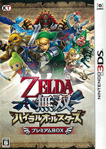 3DS ゼルダ無双 ハイラルオールスターズ プレミアムBOX(初回封入特典:テーマダウンロード…