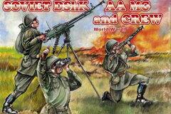 1/72 ソ連DShK対空機銃&クルーWW2 プラモデル(ソフトプラ)(再販)[オリオン]《取…