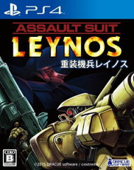 PS4 重装機兵レイノス[ドラキュー]《12月予約》