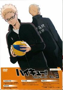 DVD ハイキュー!!セカンドシーズン vol.3 初回生産限定版[東宝]《取り寄せ※暫定》