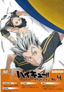 DVD ハイキュー!!セカンドシーズン vol.4 初回生産限定版[東宝]《取り寄せ※暫定》