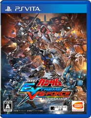 PS Vita 機動戦士ガンダム EXTREME VS-FORCE(期間限定封入特典+初回封入特典 付)[バンダイナム...