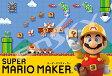 ジグソーパズル SUPER MARIO MAKER 300ピース(300-1119)[エンスカイ]《取り寄せ※暫定》