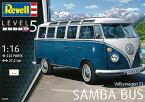1/16 VW タイプ2 T1 サンババス プラモデル[ドイツレベル]《取り寄せ※暫定》