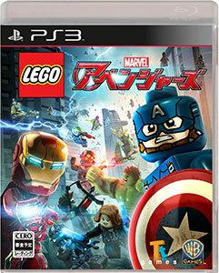 PS3 LEGO マーベル アベンジャーズ[ワーナーエンターテイメント ジャパン]《取り寄せ※…