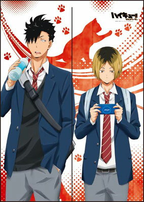 Haikyuu!! Second Season - Split Curtain (C) Kuroo & Kenma(Released)(ハイキュー!! セカンドシーズン のれん〈C〉黒尾&孤爪)