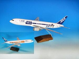 STAR WARS 特別塗装機 1/100 B767-300ER JA604A STAR WA…