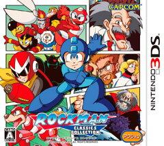 3DS ロックマン クラシックス コレクション[カプコン]【送料無料】《02月予約》