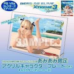 【あみあみ限定特典】【特典】PS Vita DEAD OR ALIVE Xtreme 3 Venus コレクターズエディション...