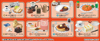 Petit Sample Series - Machikado no Retro Kissaten 8Pack BOX (CANDY TOY)(Released)(ぷちサンプルシリーズ 街角のレトロ喫茶店 8個入りBOX)
