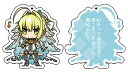 Fate/EXTRA CCC アクリルストラップ セイバー(再販)[つくり]《取り寄せ※暫定》