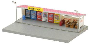 ジオラマコレクション 情景小物068-2 自販機A2[トミーテック]《発売済・在庫品》