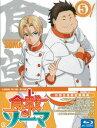 BD 食戟のソーマ 第5巻 初回生産限定版 (Blu-ray Disc)[ワーナー・ブラザース]《取り寄せ※暫定》