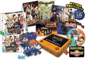 【特典】3DS ハイキュー!! Cross team match! クロスゲームボックス[バン…