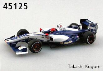 1/43 NAKAJIMA RACING SF14 No.32 Takashi Kogure(1/43 NAKAJIMA RACING SF14 No.32 Takashi Kogure(Back-order))