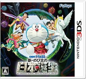 3DS ドラえもん 新・のび太の日本誕生[フリュー]《在庫切れ》
