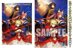 Fate/EXTRA MOON LOG:TYPEWRITER I(書籍)[TYPE-MOON BOOKS]《12月予約》