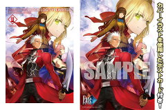 Fate/EXTRA MOON LOG:TYPEWRITER II(書籍)[TYPE-MOON BOOKS]《12月予約》