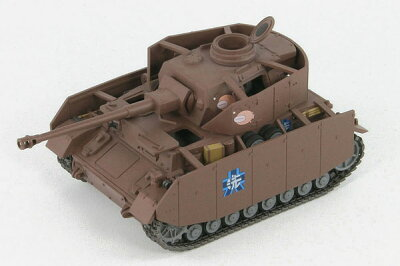 ガールズ&パンツァー IV号戦車D型改(H型仕様)エンディングVer. プラモデル[ぺあどっと]《02月予約》