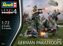 1/72 WWII ドイツ降下猟兵 プラモデル[ドイツレベル]《取り寄せ※暫定》