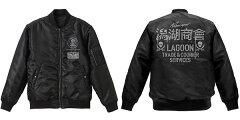 ブラックラグーン ラグーン商会MA-1ジャケット/ブラック-M[コスパ]【送料無料】《取り寄せ…