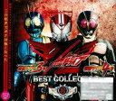 CD 仮面ライダードライブ/仮面ライダー3号/仮面ライダー4号 ベストコレクション DVD付[エイベックス]《取り寄せ※暫定》