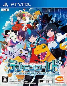 【特典】PS Vita デジモンワールド -next 0rder-[バンダイナムコ]《発売済・…