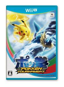 【特典】Wii U ポッ拳 POKKEN TOURNAMENT[ポケモン]【送料無料】《発売済…