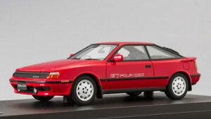 1/43 トヨタ セリカ GT-FOUR (ST165) 1987 スーパーレッ…