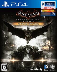 【特典】PS4 バットマン:アーカム・ナイト スペシャル・エディション[ワーナーエンターテイメ…
