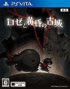 PS Vita ロゼと黄昏の古城 通常版[日本一ソフトウェア]《取り寄せ※暫定》