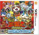 【特典】3DS 妖怪三国志[レベルファイブ]【送料無料】《04月予約》