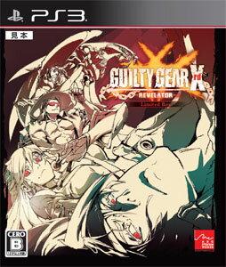 【特典】PS3 GUILTY GEAR Xrd -REVELATOR- Limited Box…