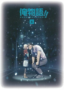 DVD 俺物語!! Vol.6[バップ]《取り寄せ※暫定》