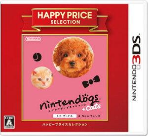 3DS ハッピープライスセレクション nintendogs + cats トイ・プードル & …