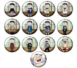 おそ松さん 十四松まつりトレーディング缶バッジ 13個入りBOX[エイベックス]《04月予約》