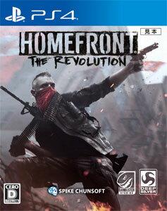 【特典】PS4 HOMEFRONT the Revolution[スパイク・チュンソフト]《在…