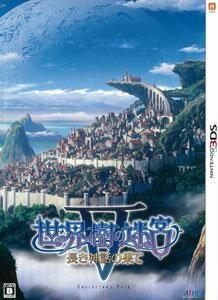 【特典】3DS 世界樹の迷宮V 長き神話の果て コレクターズパック[アトラス]【送料無料】《0…