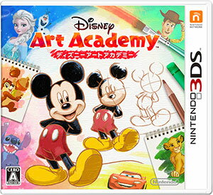 3DS ディズニーアートアカデミー[任天堂]【送料無料】《発売済・在庫品》