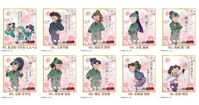 忍たま乱太郎 色紙コレクション 桃桜セット 10個入りBOX[アトリエ・マギ]《04月予約》