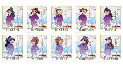 忍たま乱太郎 色紙コレクション 白桜セット 10個入りBOX[アトリエ・マギ]《04月予約》
