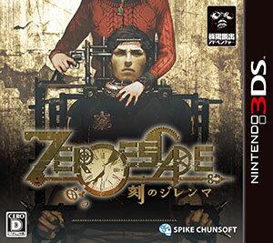 【特典】3DS ZERO ESCAPE 刻のジレンマ[スパイク・チュンソフト]【送料無料】《0…